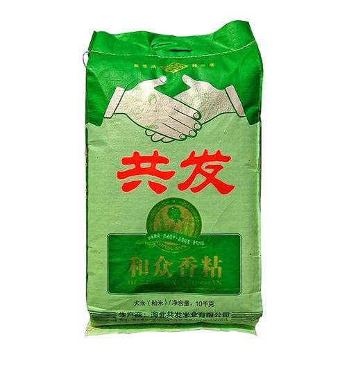 如何识别掺假大米?