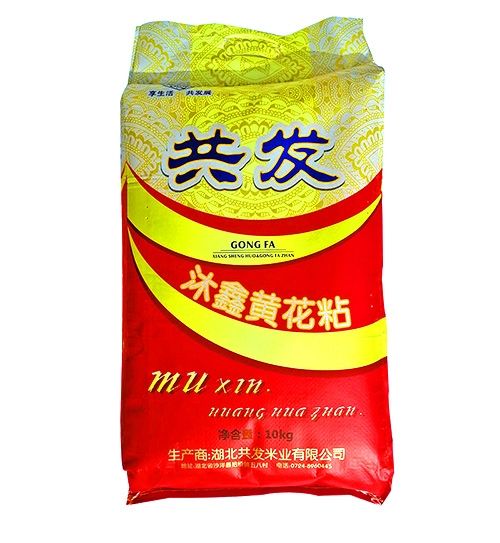 怎么选择好的大米?