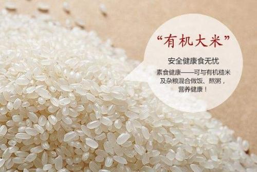 有机大米所具有的营养价值及辨别方法