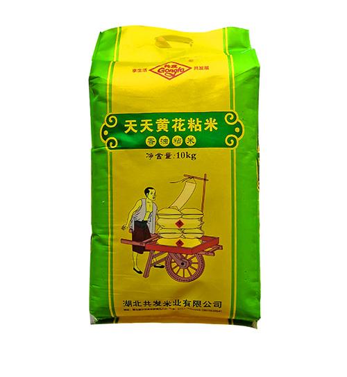 天天黄花粘米