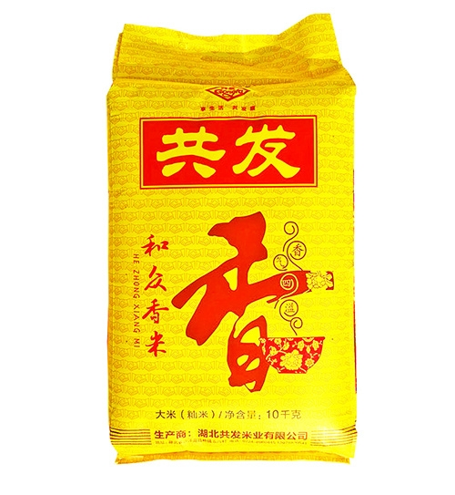 武汉和众香米