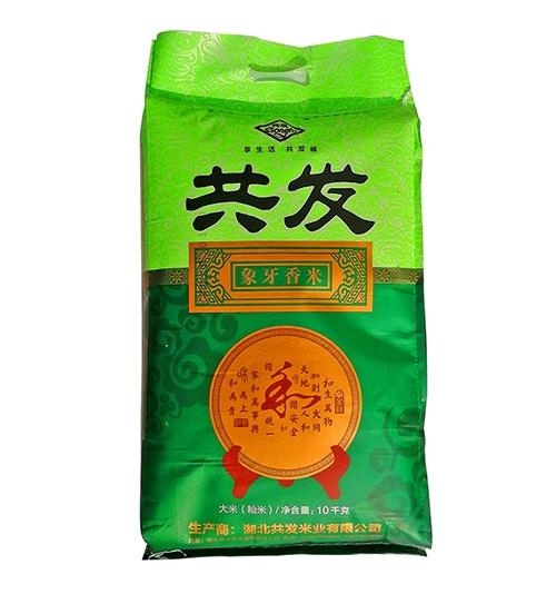 荆州象牙香米