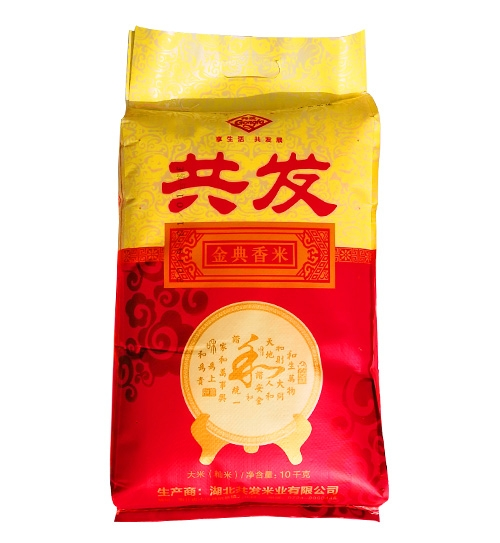 襄阳金典香米